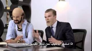 One Direction - Best Song Ever PARODY مترجمة