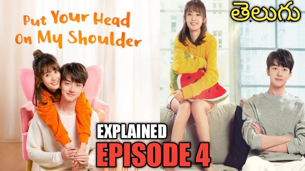 Download PUT YOUR HEAD ON MY SHOULDER explained in telugu episode 4    Drama Club