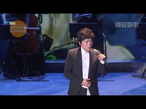 洪榮宏出道45周年巡迴演唱會 - 曹雅雯合唱 - Day 2