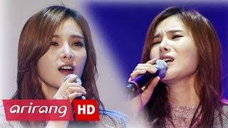 [Arirang Special] Gummy(거미) _ You Are My Everything