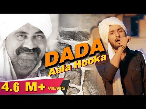 Dada Aala Hooka | Gagan Haryanvi | RJ Haryanvi, Mohit Jassia | New Haryanvi Song 2019