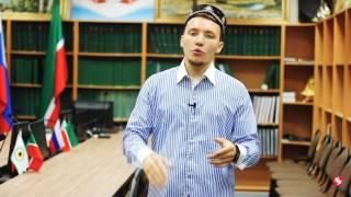 Поздравление Раиль хазрат Ахметов на татарском