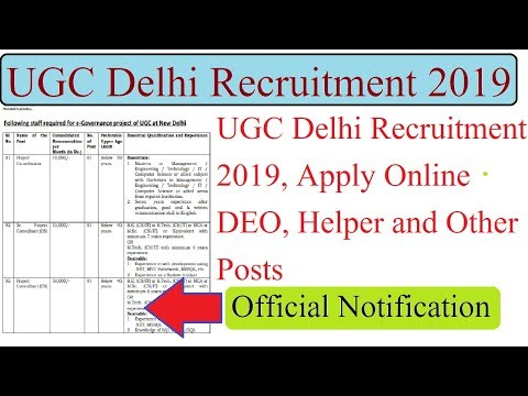 UGC Delhi Recruitment 2019, Apply Online for DEO, Helper and Other Posts