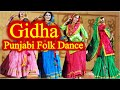 Download Gidha. Girls best folk dance.avi MP3 song and Music Video