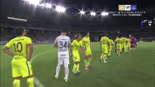 2017 JリーグYBCルヴァンカップ プレーオフステージ 第2戦 FC東京×サン...