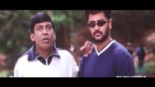 Manusuna Manasai Comedy Scenes - Gayathri lets her dog loose on Prabhu Deva & Vadivelu