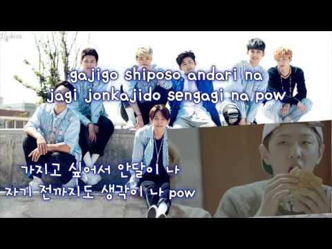 iKON - My Type (취향저격) (Karaoke/Instrumental)