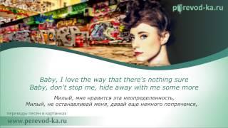 Kiesza - Hideaway с переводом (Lyrics)