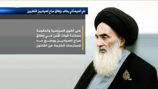 علي السيستاني يطالب بإطلاق سراح الصيادين القطريين