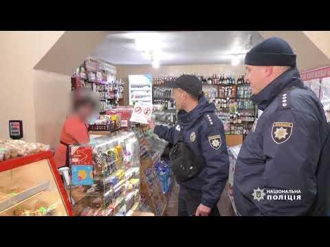 Поліція Чернівецької області: Для покращення оперативної обстановки Чернівців поліція вночі відпрацьовує територію міста
