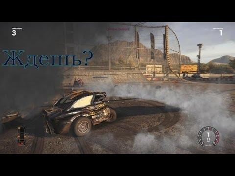 скачать игру с разрушениями - фото 2