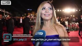 مصر العربية | نهلة سلامة: مبروك لناهد السباعي على جائزة أحسن ممثلة