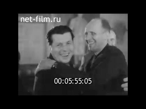 1964г. Псков. ветераны войны. 20 лет освобождения города