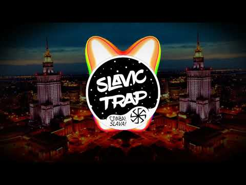 Kazimir. - Last Warrior |SLAVIC TRAP MUSIC 2018|