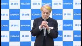 直木賞作家・志茂田景樹さんが自身初となるフィットネス本『志茂田式ぐ...