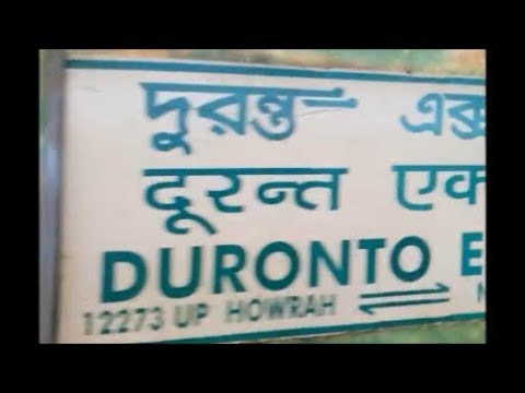DURONTO Express Unstoppable!! A COMPLETE Journey From The CAPITAL  to the ERSTWHILE Capital of INDIA