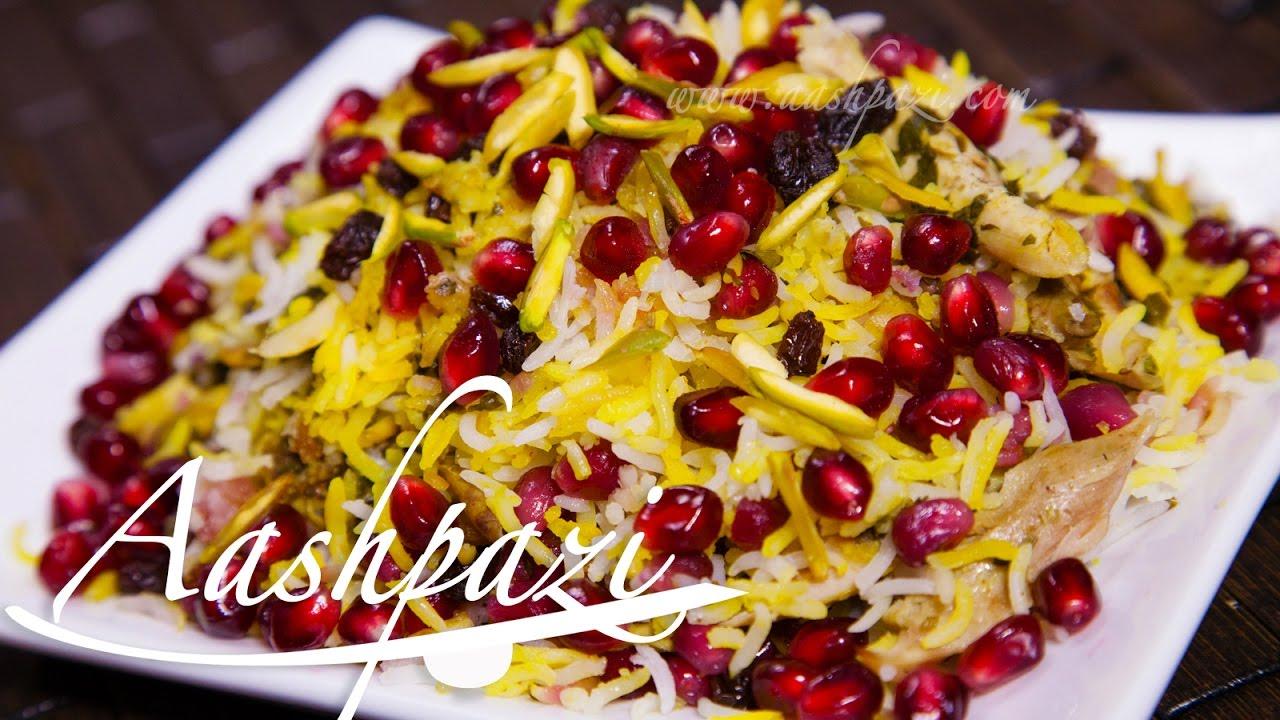Anar Polow (Pomegranate Rice) Recipe - YouTube Persian Pomegranate Rice