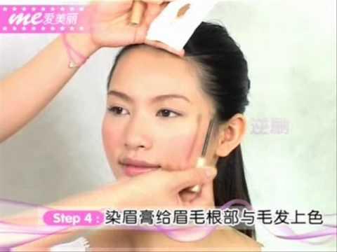 Trang diem long may eyebrow makeup