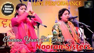 Bulla Nachya Ishq De Saaza Te & Channo | Nooran Sisters Live | Baba Rehmat Shah Qadri Ji Mela 2017
