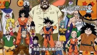 Sigla di chiusura Dragon Ball Kai - Saga dei Sayan e di Freezer [HD]