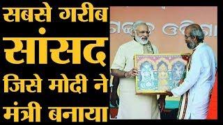 Pratap Chandra Sarangi Modi of Odisha के नाम से जाने जाते हैं, लेकिन इन्हें नाम से जानना चाहिए