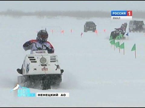В Нарьян-Маре провели гонки на снегоходах Буран-дэй