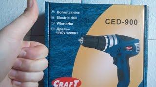 Сетевой Шуруповерт Craft CED 900 ( Обзор/тест )