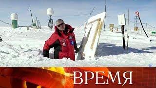 Участники первого автономного автопробега по Антарктиде добрались до российской станции «Восток».