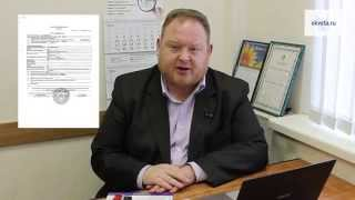 видео Оценка квартиры. Оценить стоимость квартиры в Москве
