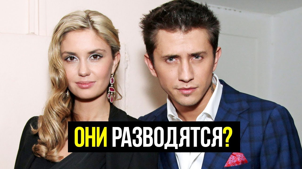 Павел Прилучный и Агата Муцениеце разводятся? - YouTube