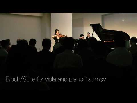Bloch : Suite for viola and piano 1st movement