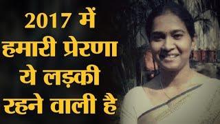 क्यों इस बार UPSC का रिज़ल्ट बहुत ख़ास है? | The Lallantop