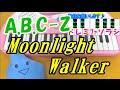 1本指ピアノ【Moonlight Walker】A.B.C-Z 簡単ドレミ楽譜 超初心者向け