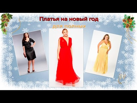 Модные стрижки для полных женщин 50 фото Короткие и