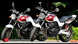 cb400sf-cbu-เปิด-300,000-320,000-เทียบเท่า-cb650r-cbr650r-แพงไปหรือไม่-motorcycle-tv
