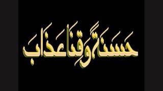 Rabbana Atina Fid Dunya Best Dua