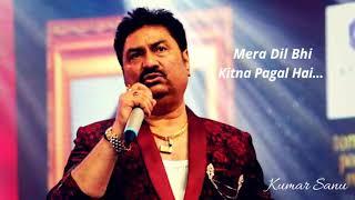Mera Dil Bhi Kitna Pagal Hai.....mp3 Song  Movie Saajan.