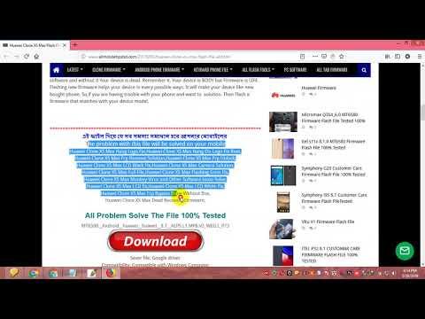 2 52 MB) Huawei Clone XS Max Flash File All Version MT6580