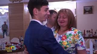 Осетинская свадьба (Сослан и Аделина)    видеограф Давид Джиоев