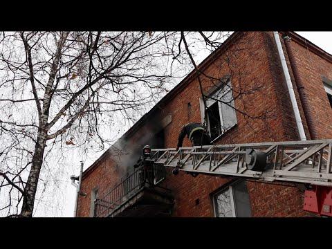 Новости Харькова: В центре Харькова загорелась квартира. Есть пострадавший