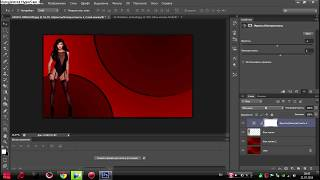 SEXI VIDEO УРОК Photoshop CS6 для Начинающих!
