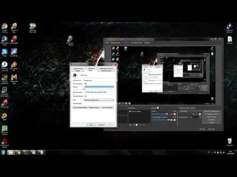 OBS Browser sourse проблема с выводом анимаций, картинок при работающем звуке