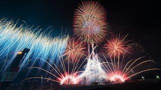 2019 奉祝 丹城翁百十五年祭 大花火大会 ストーリー花火
