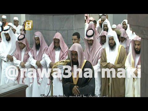 صلاة التراويح من الحرم المكي ليلة 1 رمضان 1437 للشيخ سعود الشريم وبندر بليلة كاملة مع الدعاء والقنوت