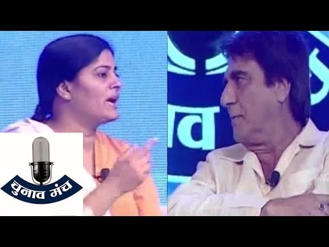 Chunav Manch: Anupriya Patel And Raj Babbar Debate over Dynasty Politics at India TV Conclave