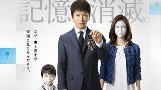 『アイムホーム』木村拓哉/テレビ朝日 [キャスト] 木村拓哉、上戸彩、...