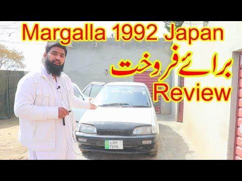 Margalla 1992 Japani Review |For Sale