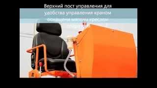 Кран манипуляторы в Уфе купить  DINEX DH(, 2014-11-13T12:31:55.000Z)