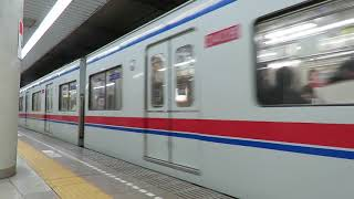 京成3400形 3408編成 普通西馬込行き 都営浅草線五反田駅発車