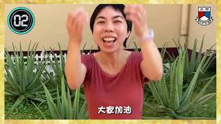Publication Date: 2020-11-04 | Video Title: 國民金句王之全心投入